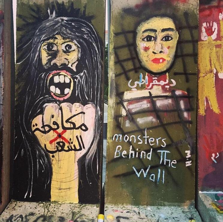 Beirut Wall6