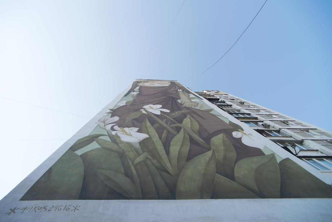 Fikos in Kiev Ukraine - Photo by Maksim Belousov (4)