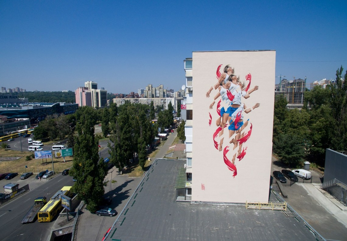 Rise by J. Bullough in Kiev (4)