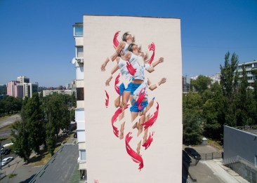 James Bullough in Kiev