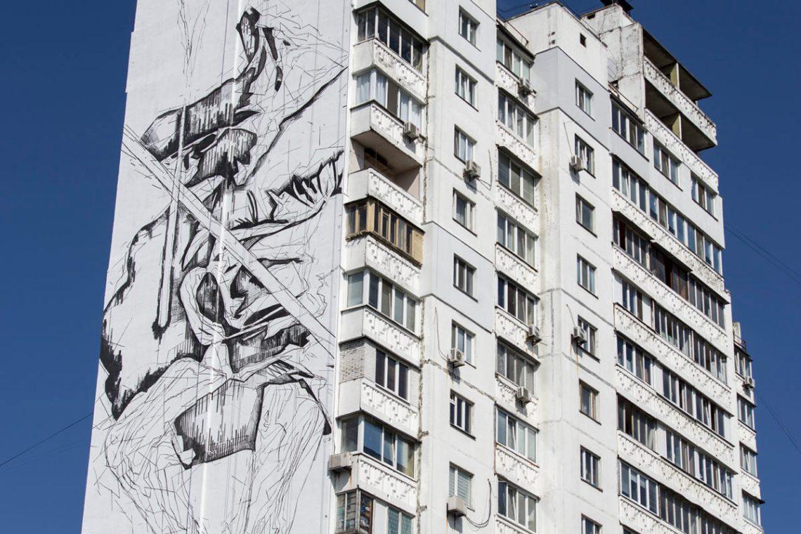 INO_instability_ArtUnitedUs_Kiev_2016_01