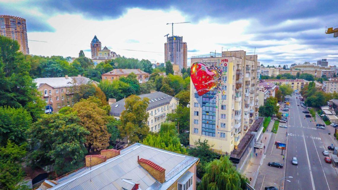 MTO in Kiev