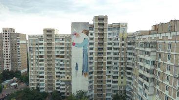 Innerfields in Kiev