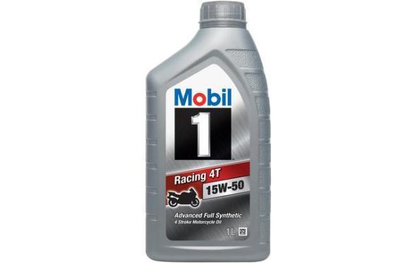 best engine oil for bikes