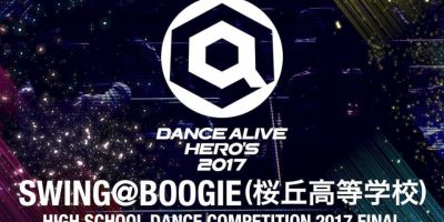 桜丘高等学校(SWING@BOOGIE) DANCE ALIVE HERO'S 2017 / HIGH SCHOOL DANCE COMPETITION 2017 FINAL