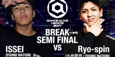 ISSEI(FOUND NATION) vs Ryo-spin(九州男児/FOUND NATION) BREAK SEMIFINAL① / DANCE ALIVE HERO'S 2017