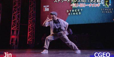 STREET KINGS vol.2 in大阪 ベスト32|Jin vs CGEO|ストリートダンス世界一決定戦|AbemaSPECIAL【AbemaTV】