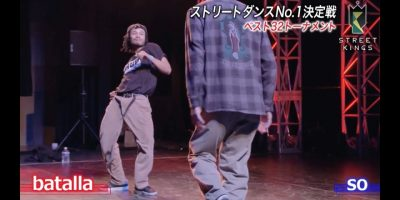 STREET KINGS vol.2 in大阪 ベスト32|batalla vs SO|ストリートダンス世界一決定戦|AbemaSPECIAL【AbemaTV】