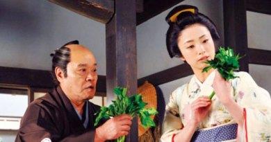 A Tale of Samurai Cooking