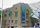 July 15: Free night to explore the ROM