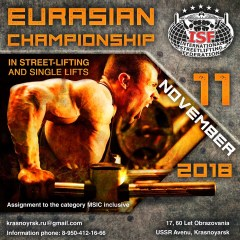 """November 11, 2018 – International championship """"Eurasia"""" on classic streetlifting, weighted pull up and weighted dip, Russia/Krasnoyask"""