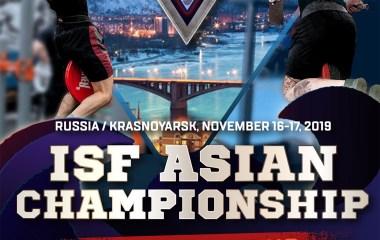 16 November 2019 – International championship -ASIA-, Krasnoyarsk, Russia