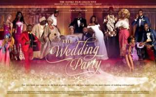 hot the wedding party 2016 nollywood movie