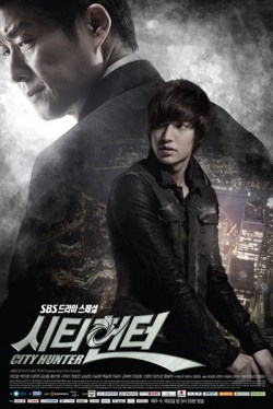 COMPLETE: City Hunter Season 1 Episode 1-20 (Korean Drama)