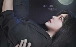 the story of gumiho
