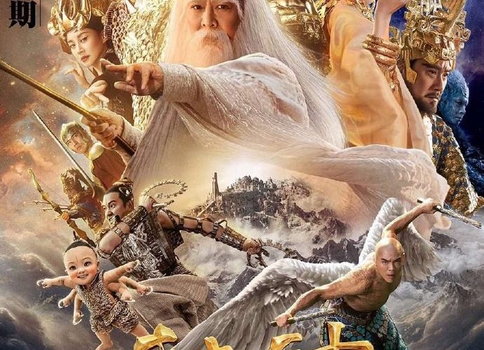 League of Gods (2016) – Chinese