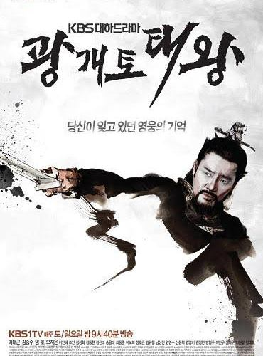 King Gwanggaeto the Great conqueror Episode 1 – 92 korean Drama