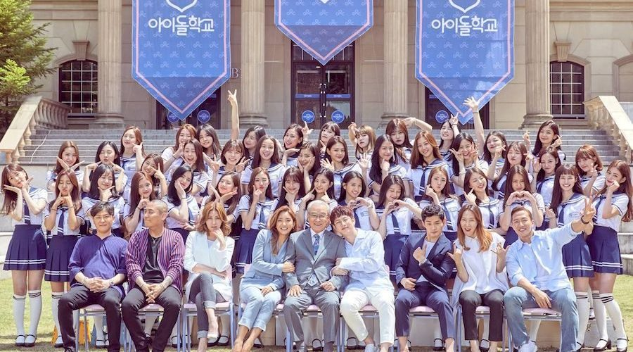 Idol School Season 1 Episode 1 – 11 (Complete) Korean drama
