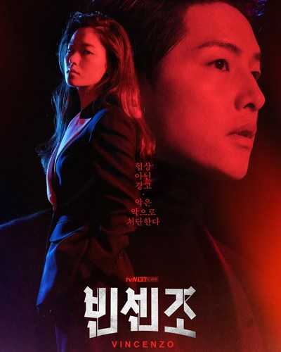 Vincenzo (2021) Season 1 Episode 1 (S01E01) Korean Drama