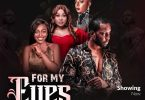 For My Eyes Alone – Nollywood Movie