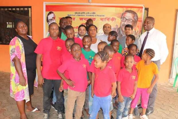 Bangabandhu's 100th Birth Anniversary Celebrated in Nigeria children
