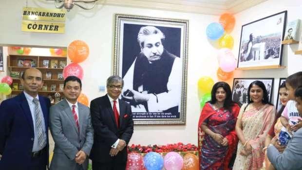 Bangabandhu's 100th Birth Anniversary Celebrated in Nigeria corner