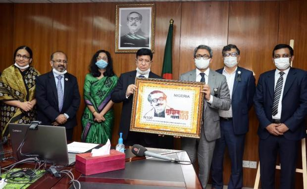 Foreign Ministers of Bangladesh and Nigeria UnveilCommemorative Stamp to Celebrate Mujib Year