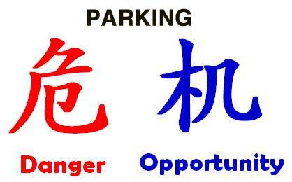 PARKING-CRISIS-CHINESE