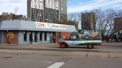 Come See the House of Balls (with Art Car)