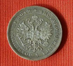 Deutsch: Revers Rubelmünze Alexander II aus 18...