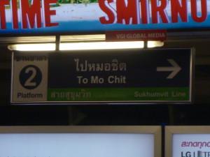Mo Chit