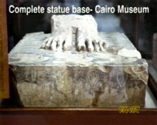 Statue - IMHOTEP