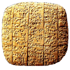 Ebla Tablet - Archaeology