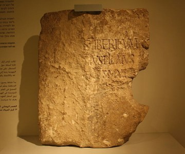 Inscription - Pontius Pilate