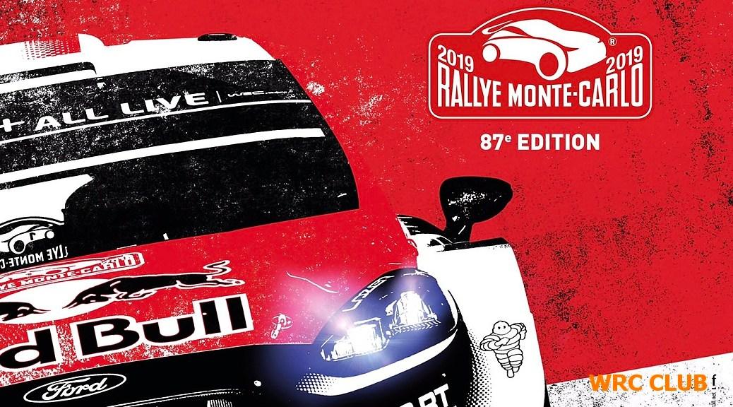 Ралли Монте-Карло 2019
