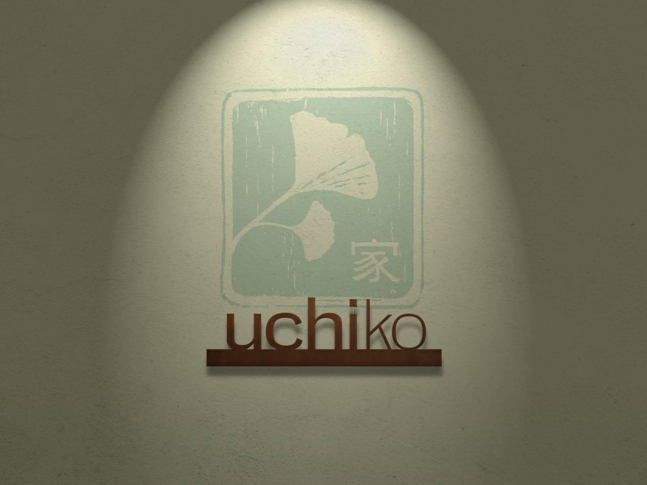 uchiko signage