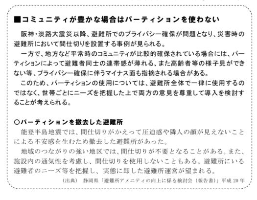スクリーンショット 2019-02-14 午後8.24.14.png