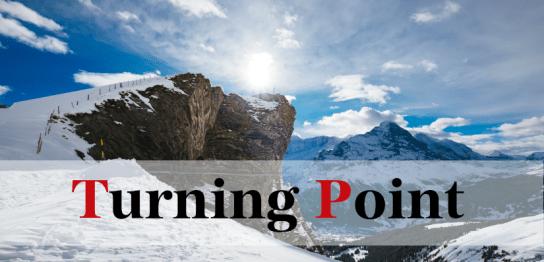 山のターニングポイント画像