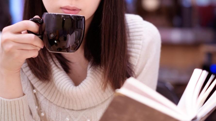 コーヒーの効能。注意すべきことも理解して健康になろう!