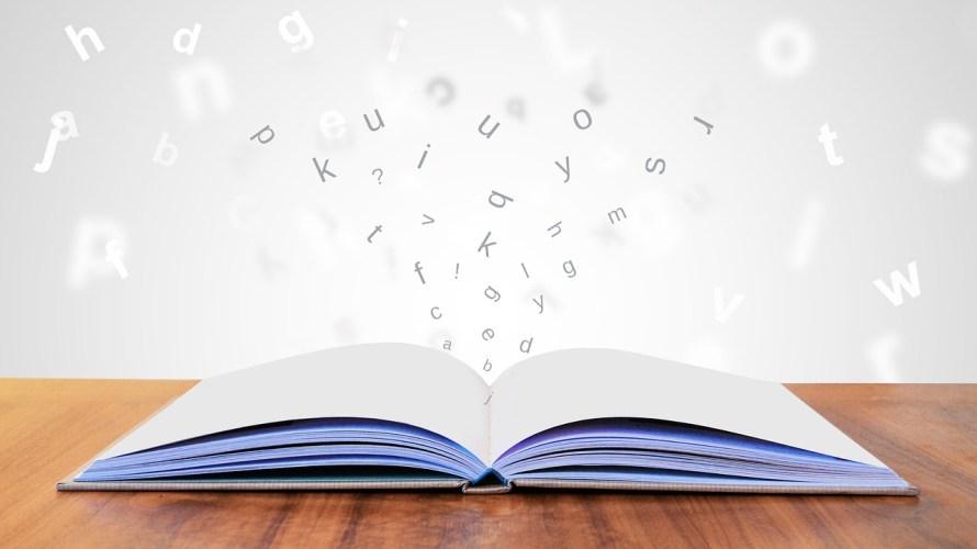 名言に教わる「学び」の考え方と成功する為に必要なたった1つの才能とは?