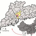 20080229052754!Location_of_Guangzhou_within_Guangdong_(China)