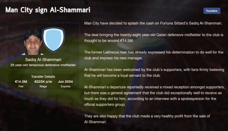 A profitable transfer deal.
