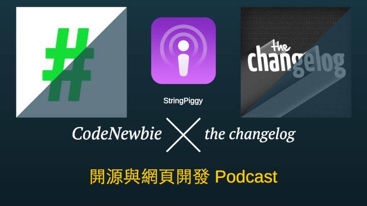CodeNewbie-the-changelog