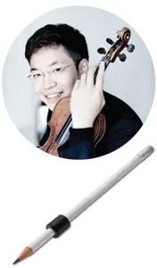 Paul Huang, violinist