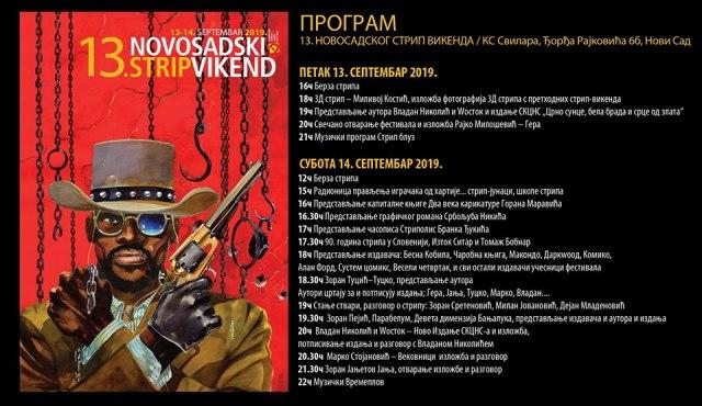 novosadski strip vikend stripblog