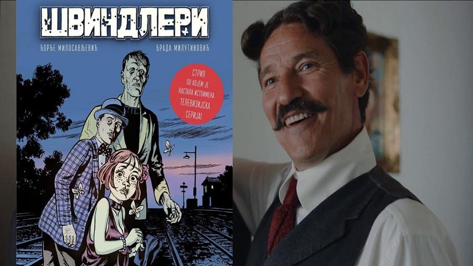 Televizijske serije kao budućnost srpskog stripa strip blog