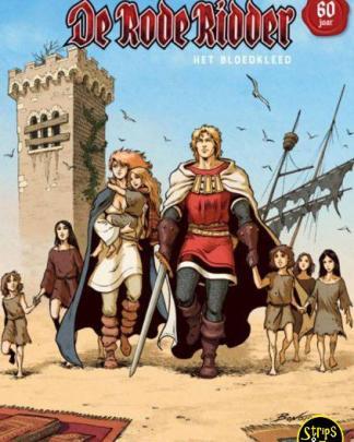 rode ridder 261