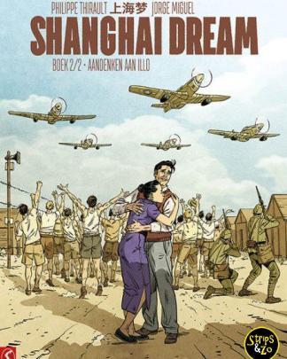 Shanghai Dream 2 aandenken aan illo