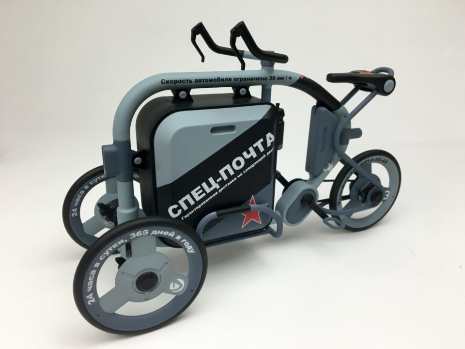 STROKEカーゴトライク(3輪カーゴバイク)ミニチュアコンセプトロシア版宅配モデル
