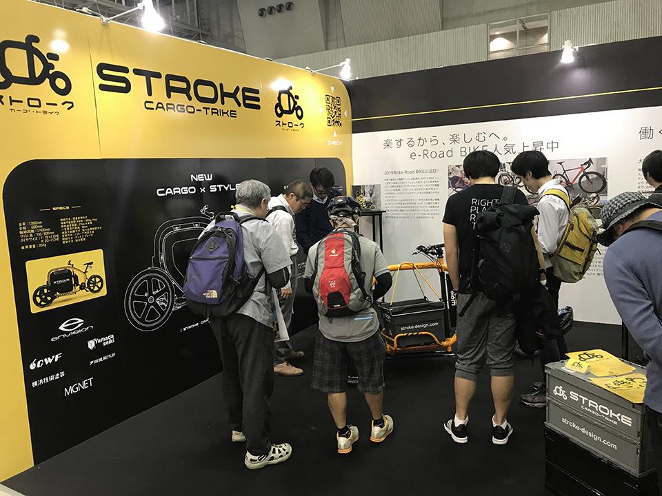 STROKE カーゴトライク(カーゴバイク)cyclemode2018に出展10